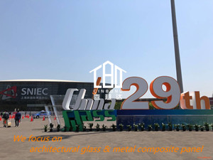 The 29th China Glass Expo was held in Shanghai